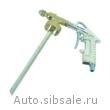 Пистолет для антигравия Matequs