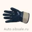 Перчатки из облегченного нитрила Matequs Vorkel