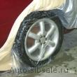 Пластиковые чехлы для колес (одноразовые) Colad