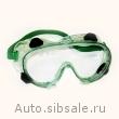 Очки защитные Matequs Vorkel