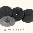 Зачистные диски Spin & Trim, 127 мм Colad