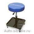 Сидение мобильное для шлифования с полкой для хранения принадлежностей Hamach