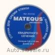 Струна квадратная Matequs