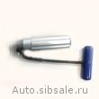 Нож для срезки стёкол с алюминиевой ручкой Matequs