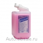 KIMCARE General* Everyday Use розовый Kimberly-Clark