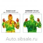 Комбинезон KleenGuard® A45Kimberly-Clark